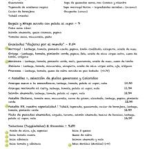 Nouveau Menu 2016 - Galerie 88 - ESP
